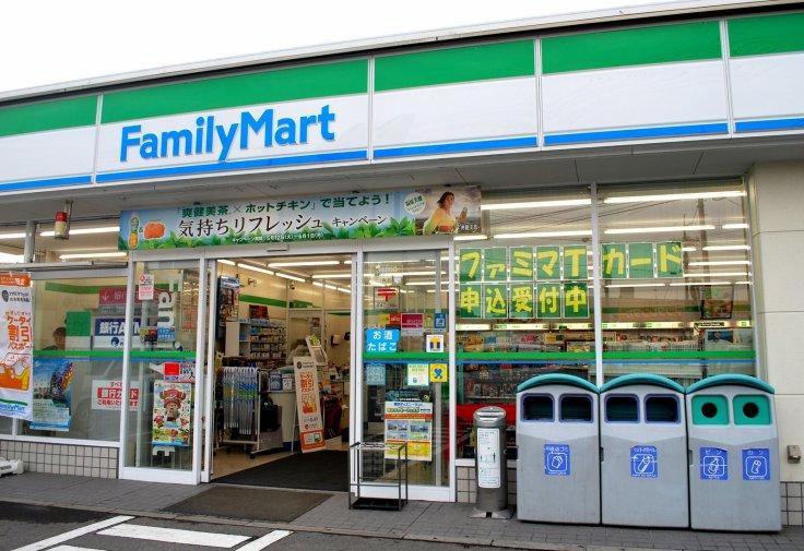 Fiquei fã do Family Mart. Tinha um ao lado da escola onde eu estudava.