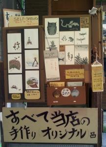 cartoes_japao
